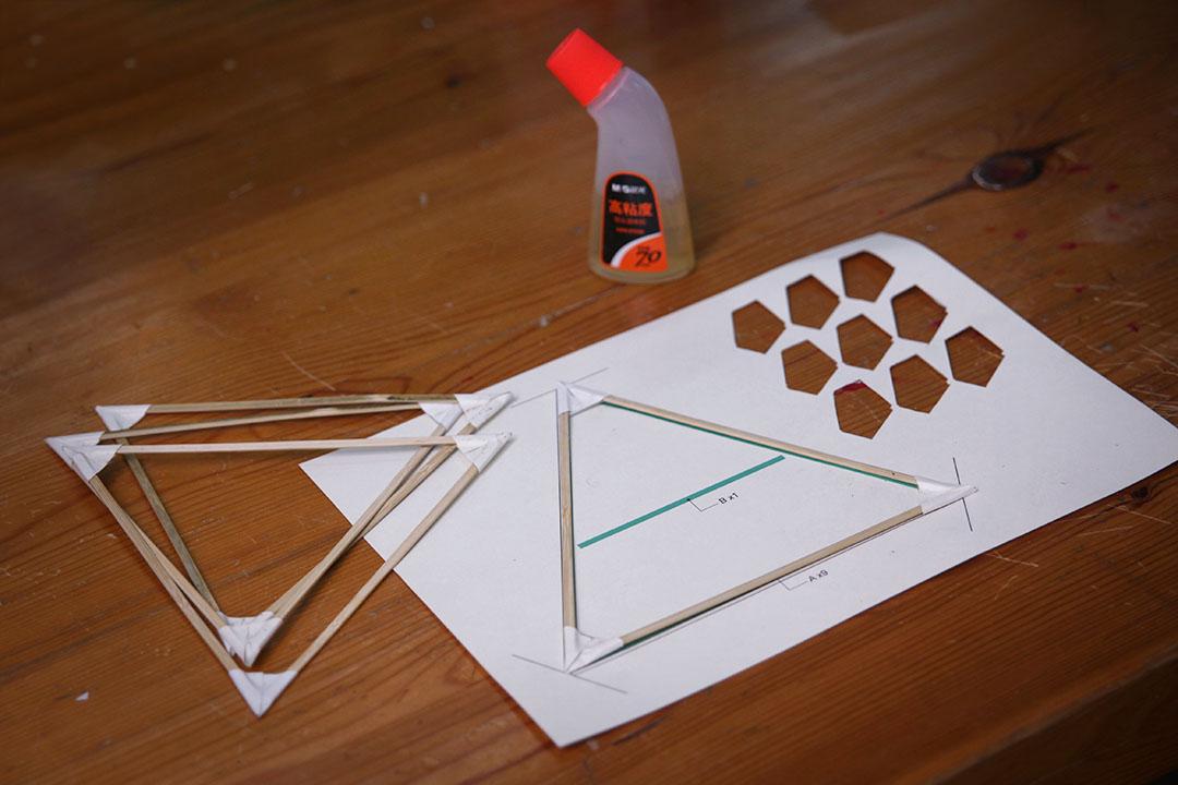 手工纸灯笼制作流程-三角形灯笼